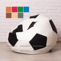Кресло мешок Мяч (классик)