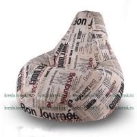 Кресло мешок Принт Газета